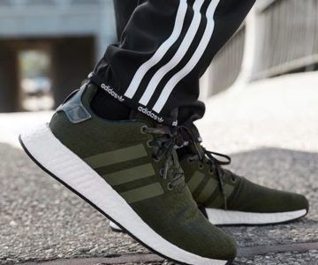 Adidas NMD R2 Olive Cargo for $49.99